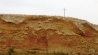 The Red Cliffs
